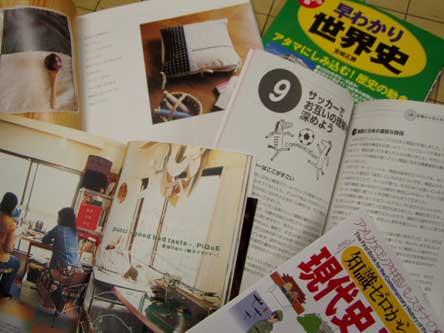 051127_2_blog.jpg