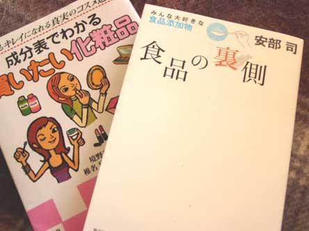 060419_2_blog.jpg