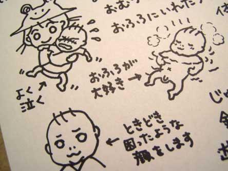 060615_blog.jpg