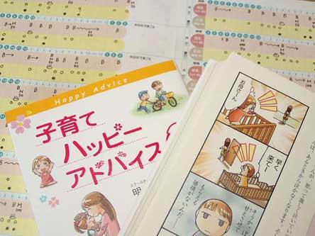 060629_blog.jpg