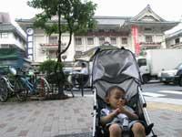 070720_2_blog.jpg