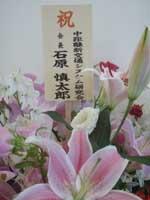 080619_2_blog.jpg