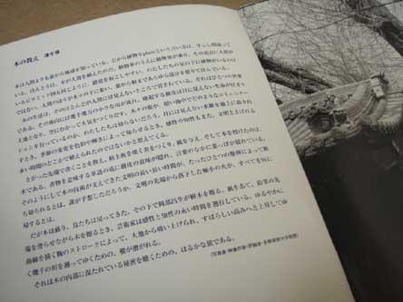 080821_blog.jpg