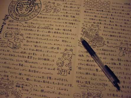 081021_blog.jpg