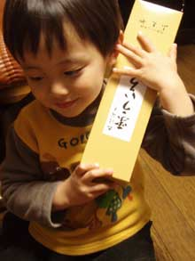 090221_3_blog.jpg