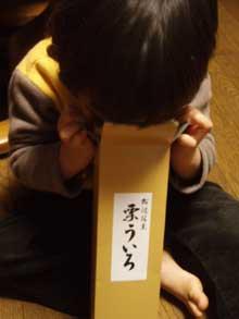 090221_4_blog.jpg