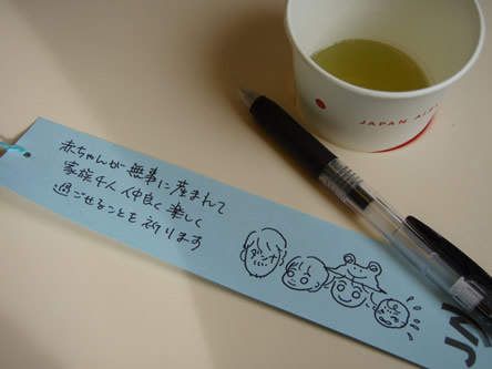 090707_1_blog.jpg