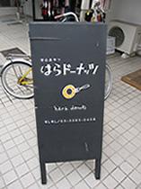090921_2_blog.jpg