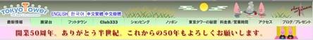 090927_4_blog.jpg