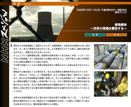 091012_blog.jpg