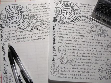 091022_blog.jpg