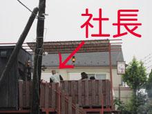 091025_12_blog.jpg