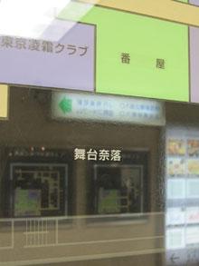 100425_5_blog.jpg