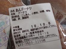 100922_4_blog.jpg