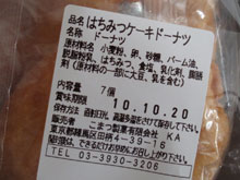 100922_5_blog.jpg