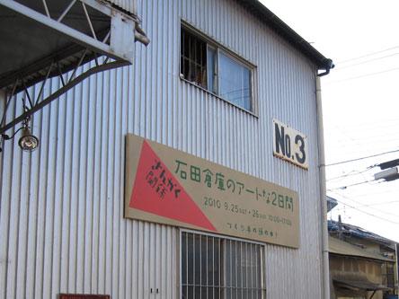 100925_1_blog.jpg