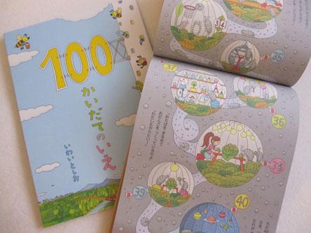 101025_blog.jpg