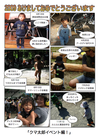 Page_09_1.jpg