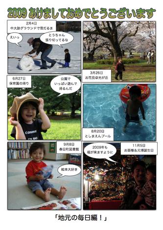 Page_09_2.jpg