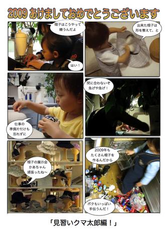 Page_09_4.jpg