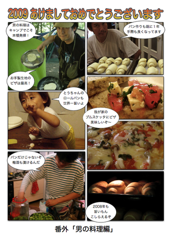 Page_09_7.jpg
