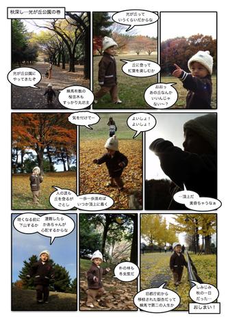 Page_100.jpg