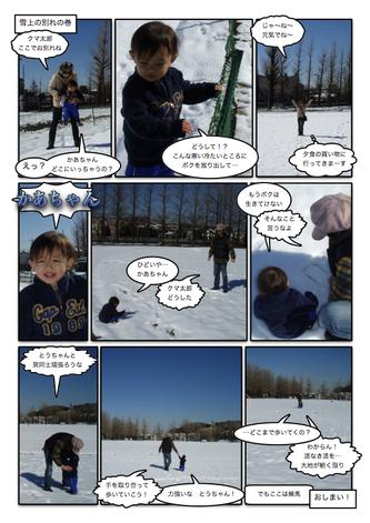 Page_102.jpg