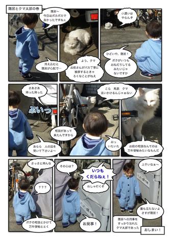 Page_105.jpg