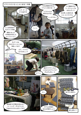Page_107.jpg