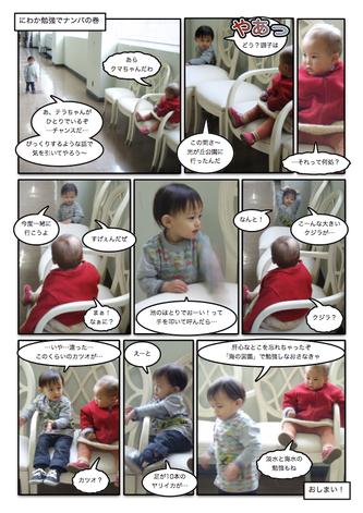 Page_108.jpg
