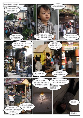 Page_118.jpg