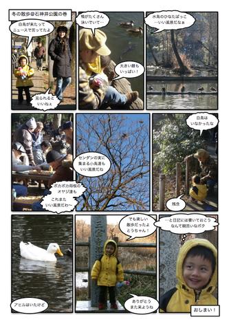 Page_121.jpg
