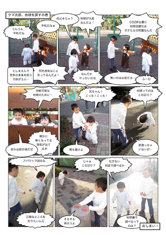 Page_122.jpg