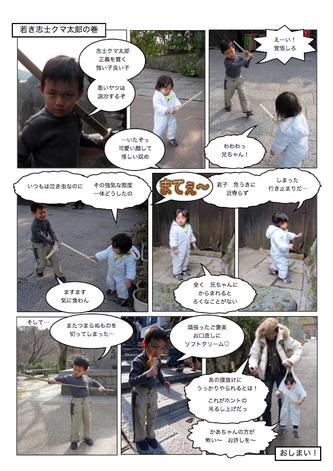 Page_124.jpg