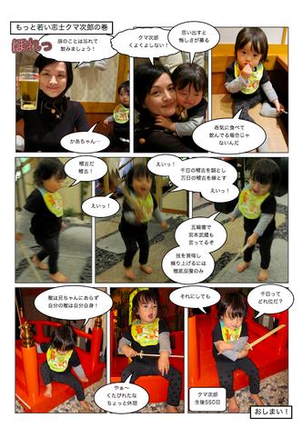 Page_125.jpg