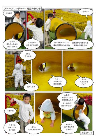 Page_126.jpg