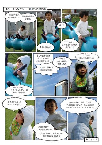 Page_127.jpg
