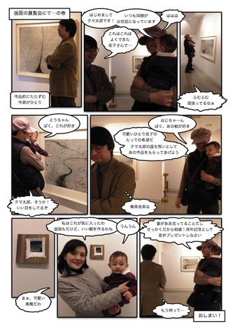 Page_59.jpg