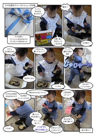 Page_61.jpg
