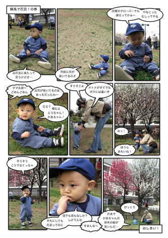 Page_63.jpg