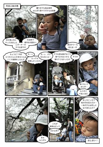 Page_64.jpg