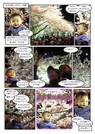 Page_65.jpg