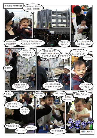 Page_66.jpg