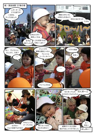 Page_67.jpg
