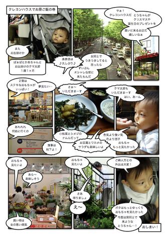 Page_73.jpg