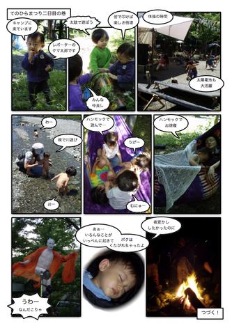 Page_75.jpg