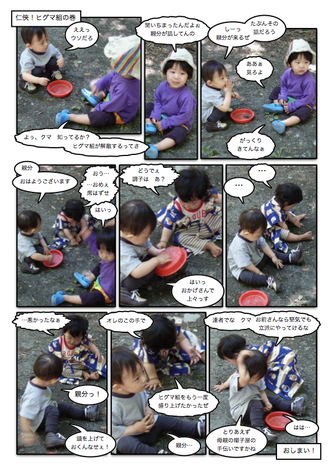 Page_78.jpg