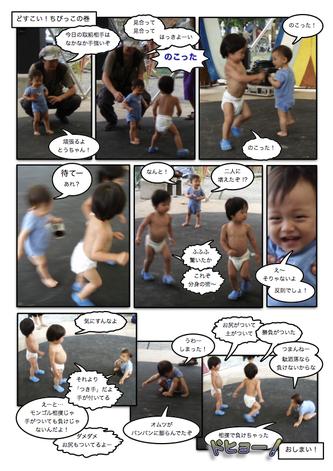 Page_79.jpg