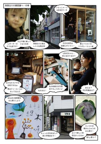 Page_80.jpg