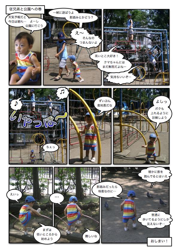 Page_81.jpg